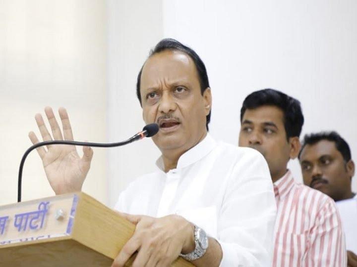 महाराष्ट्र: उपमुख्यमंत्री अजित पवार को 25 हजार करोड़ के सहकारी बैंक घोटाले में मिली क्लीन चिट