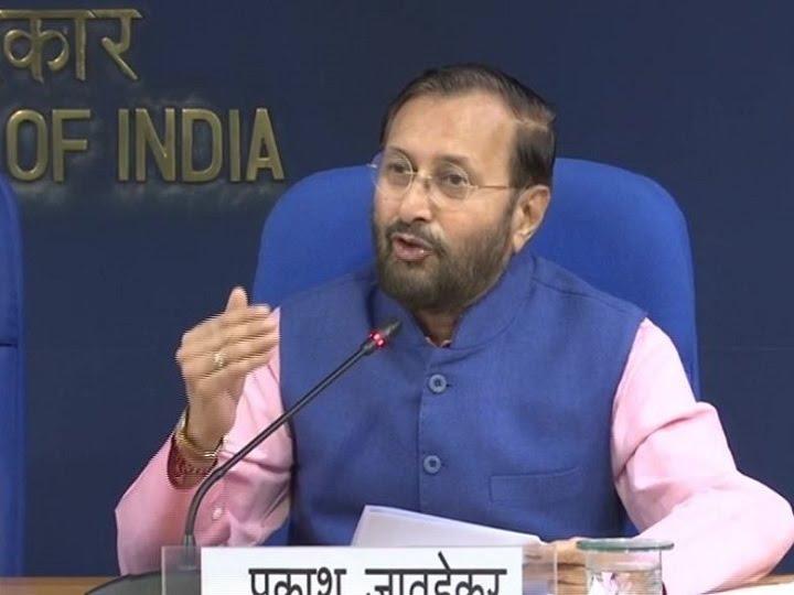भारत में आजादी को लेकर फ्रीडम हाउस की रिपोर्ट पर सरकार ने दी कड़ी प्रतिक्रिया, बताया- भ्रामक और गलत